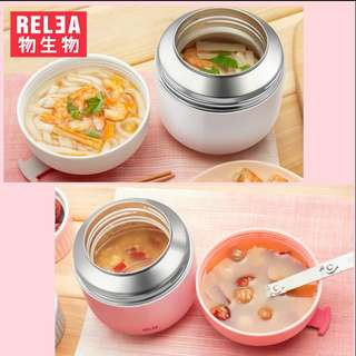 Thermal Lunch box Cooker Jar