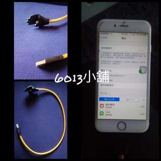 🚚 IOS充電線/手掌型