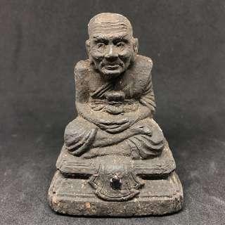 ✅ Thai Amulet - Lp Thuad Nur Wan Bucha - Medicine Herbs - Wat Huay Mong Kol - Thai Amulets