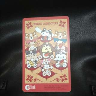Sanrio Ezlink Card (CNY edition)
