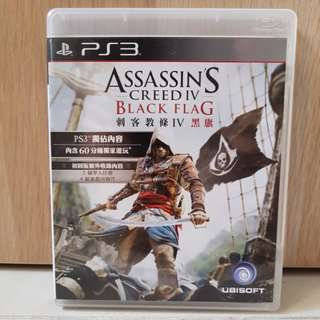 PS3 Assassin's Creed IV Black Flag 刺客教條4:黑旗