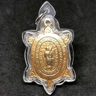 ✅ Thai Amulet - Rian Sivali Turtle - Gold Plated - Lp Bon - Thai Amulets