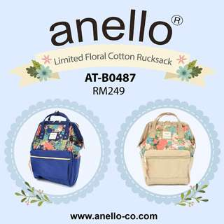 ANELLO Limited Floral Cotton Rucksack