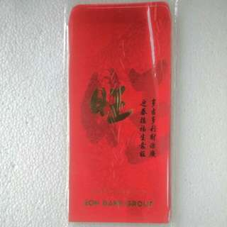 Vintage EON Bank Red Packet Ang Pow from the past (unused)