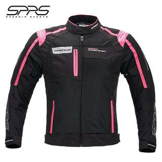 Riding Jacket SPD-R