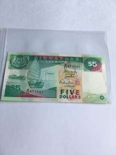 Spore Ship Series $5 Banknote