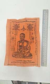 Thai Amulet parant
