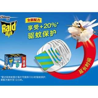 + FREE heater Raid Mosquito Repellent