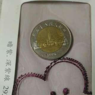 85年 總統府雙色版50元x1枚,收藏錢幣/硬幣