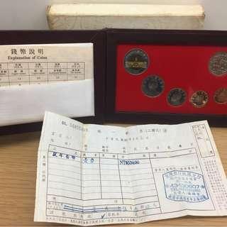 🚚 85年丙子鼠年硬幣生肖套幣 精鑄版 盒附說明書 有收據