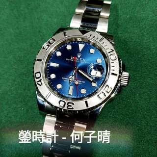 Rolex 116622 YACHT - MASTER 已停產藍面  淨錶一隻 90%新淨 40mm大裝