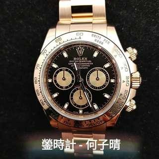 Rolex 116505 玫瑰金地通拿 黑面  亂碼藍光 全套齊 98%極新 2017年尾錶 5年原廠保養