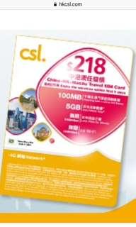 6折(全新,行貨) Csl 13日中港深澳任縱横儲值卡。香港本地無限通話,香港6.5GB上網,不限速!中國和澳門漫遊流動數據1GB. Csl 無限 Wi-Fi 20000熱點。 CSL購入。原價 218 ; 現價 130