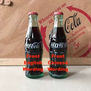 Taiwan Vintage Chinese Wording & English Coca Cola Coke Glass Bottle x2 192ml