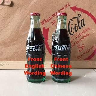 Taiwan Vintage Chinese Wording & English Coca Cola Coke Glass Bottle x2 192ml