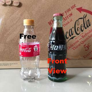 Taiwan Vintage Coca Cola Glass Bottle 192ml