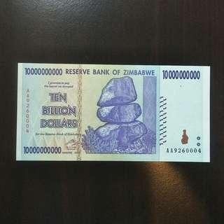 Zimbabwe banknote 10000000000