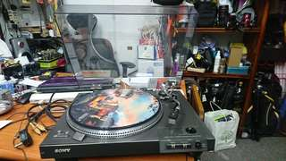 Turntable Sony model PS-X6