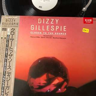 Vinyl Record- Dizzy Gillespie : Closer to the Source
