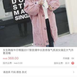 Women Winter Pink Jacket