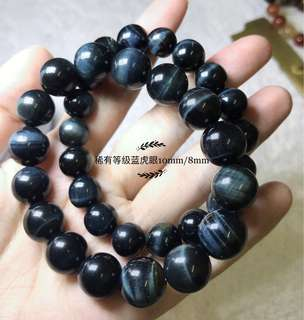 8mm, 10mm beads blue tiger eyes crystal bracelet 蓝虎眼手串