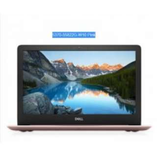 Dell Inspiron 13 5370-55822G-W10 13.3 Inch FHD Laptop Pink ( I7-8550U, 8GB, 256GB, Radeon 530 2GB, W10H )