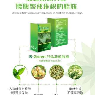 PT-B-Green Traditional Medicine Slimming Vegetable capsules