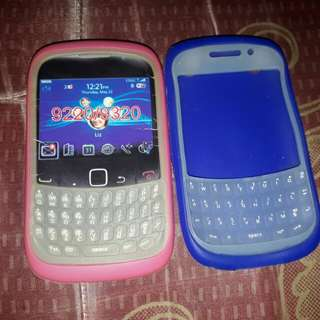 Jual Softcase Blackberry Davis & Amstrong
