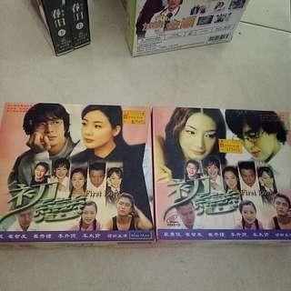 K-drama - first love