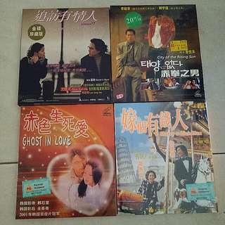 Old dramas ( Korea drama,  Chinese drama)