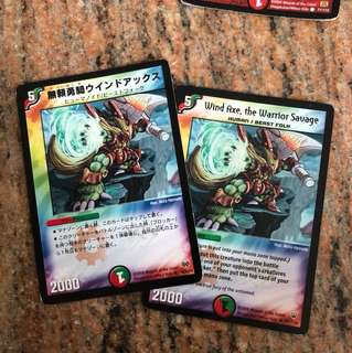 Wind Axe, the Warrior Savage Duelmasters cards