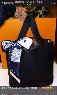 Hermes Picotin 22cm 黑色 全新購自法國保證真品