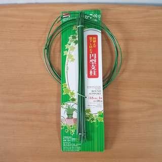 Daiso Gatdening Pole