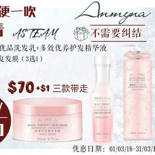 Anmyna Promotion  Multi Therapy shampoo + hair essence + hair mask  Usual $105  Now $71 Only