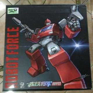 Transformers G1 Iron Hide