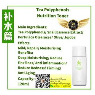 WOWO Nutrition Toner 120ml     Skin Care Oily Skin Sagging Anti Aging Pigmentation Wrinkle Baby Skin Pimple Acne