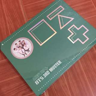 ON HAND (SEALED) BTS ARMY ZIP, 3RD MUSTER - BRAND NEW