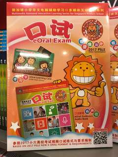 Want to buy eoral Exam