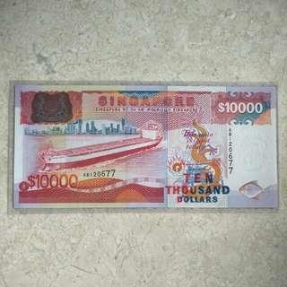 SINGAPORE $10000 (10K) SHIP AB120677 AU