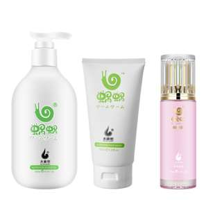 WOWO Hair Care Series on Shopee!! [PM for Promo Code!]