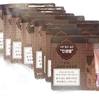 Missha Cho Boyang BB Cream #21