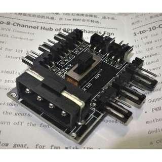 8 Way Cooling Fan Speed Controller Hub 4 Pins Power Socket