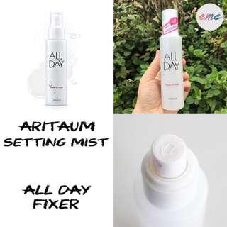 BN Aritaum All Day Makeup Fixer - Setting Spray