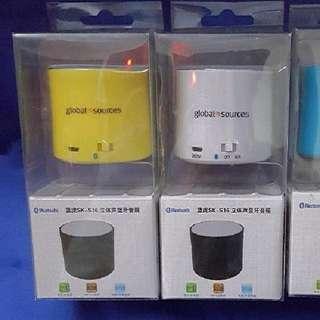 立體聲藍芽喇叭連免提裝置 (Bluetooth Speaker + Handfree)~黃色
