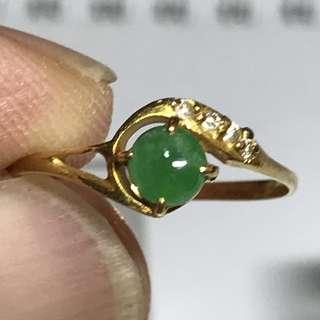 {Women's Jewelry - Jade Ring} Classy Vintage Beautiful 18K Jade Ring