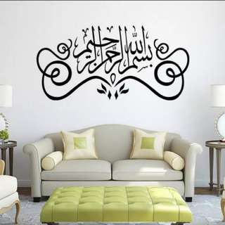 Muslim Art Islamic Calligraphy Wall Stickers Living Room Halal Arabic Living Room Bedroom Creative Background Wall Stickers Carved Removal Waterproof Environmental Protection / Home Decor ⚜Size W100*H50cm