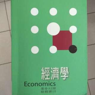 🚚 #出清課本 經濟學