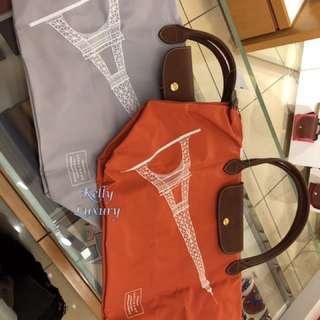 Longchamp eiffel bag