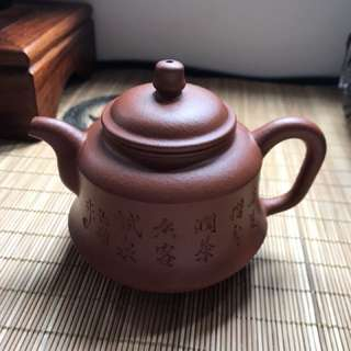 紅泥紫砂壶 Red clay chinese Zisha teapot