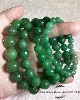 8mm, 10mm,12mm,14mm 东陵玉手串jade crystal bracelet